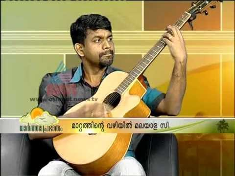 Music Composer Alphons and Singer Shelton Penneero on Rap Music Trends in Malayalam
