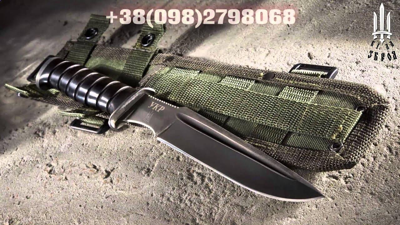 Нож ручной работы: Бургундский. Elmax - YouTube