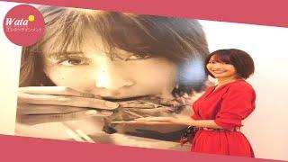 グラビアタレントで女優の山崎真実(32)が16日、東京・渋谷区の「...