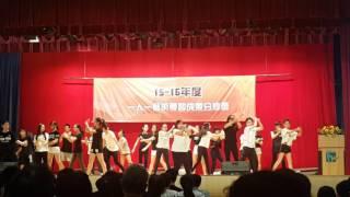 Publication Date: 2016-05-26 | Video Title: 漢華中學 《初中爵士舞》《2016 一人一藝術學習成果分享會