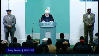Holy Prophet's sa attribute of forgiveness   Friday Sermon 14th January 2011 anglais 1 clip0