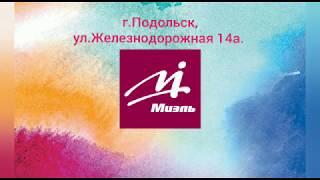 2-х комнатная квартира г. Подольск, Железнодорожная ул., 14а