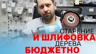 Не Дорогая Шлифмашина для Шлифовки Дерева и Металла /Sturm AG1014P