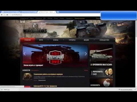 Сборка модов от PRO Tanki для World of Tanks 091902
