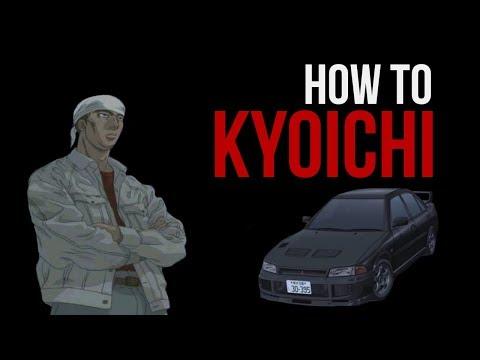 How To Kyoichi