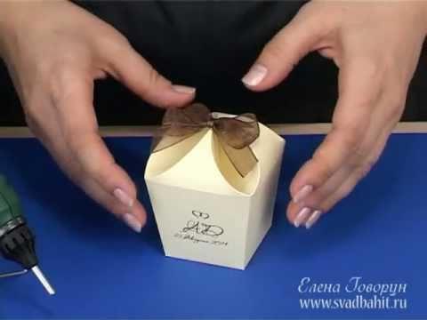 Как сделать коробочку (схема
