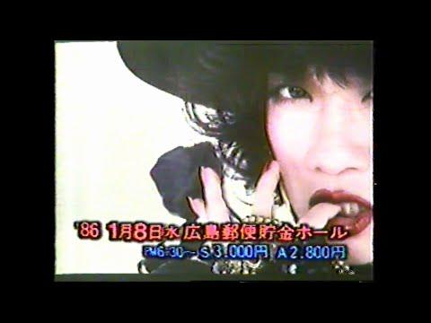 1982-1990  戸川純・京子姉妹CM集 with Soikll5