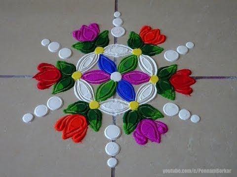 Small, easy and quick rangoli for beginners   Easy rangoli designs by Poonam Borkar