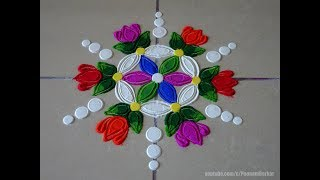 Small, easy and quick rangoli for beginners | Easy rangoli designs by Poonam Borkar