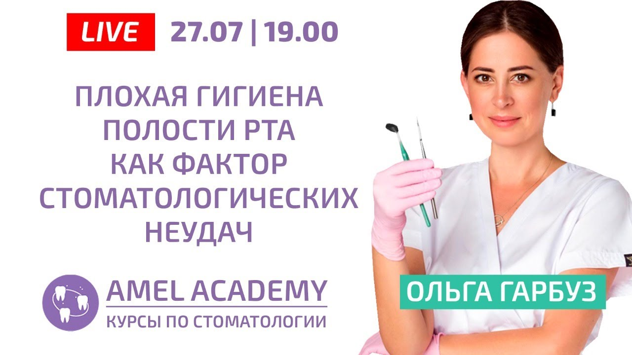 Ольга гарбуз ирина черутти инстаграм