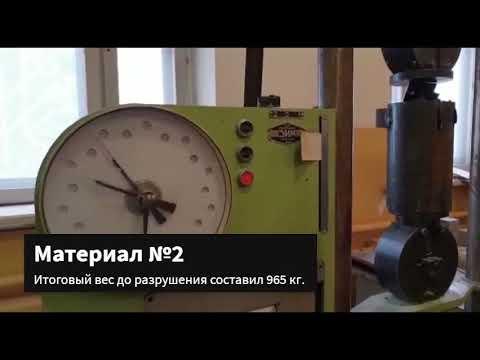 Видео с испытания грузоподъемности транцевых колес Ermakov.