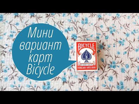 Краткий обзор игральных карт Bicycle Mini Red Playing Cards