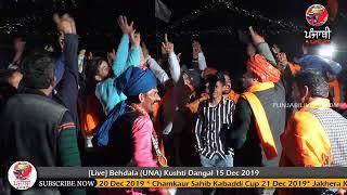 🔴 [Live] Behdala (UNA) Kushti Dangal 15 Dec 2019