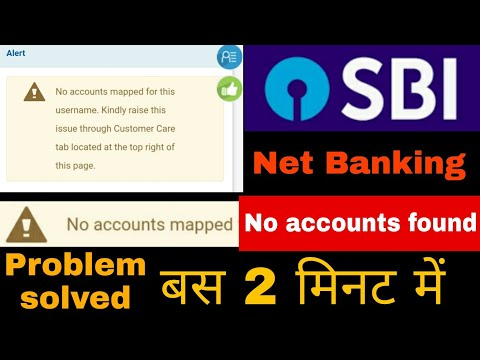 No account mapped for this username sbi   no accounts found   all problems Solved