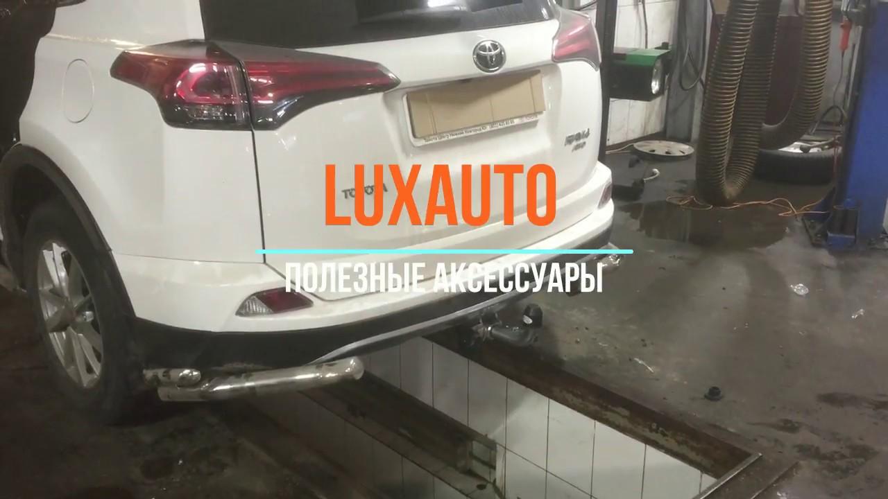Фаркоп для Mitsubishi Outlander 2012- без подрезки бампера - YouTube