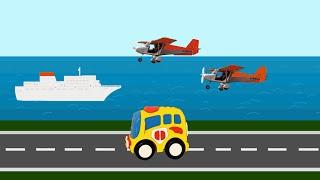Мультики про машинки Самолет и корабль - транспорт. Развивающие мультики для детей