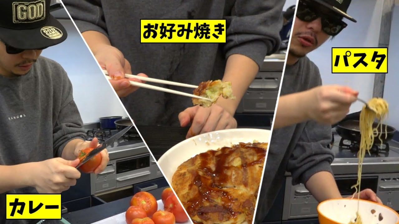 """これだけは絶対覚えろ。""""漢の自炊料理"""" 無水カレー他2品"""