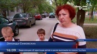 видео В Москве отменят оплату за поверку и тех. обслуживание коммунальных счетчиков