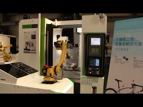 Taiwan's Machine Tool Industry: An Inside Look