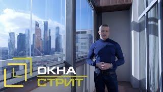 Шикарное безрамное остекление с видом на Москва-Сити(, 2017-03-24T10:40:41.000Z)