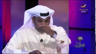 طارق العلي يتحدث عن تفاصيل مشكلته مع الفنانة هيا الشعيبي في محاكمة ياهلا رمضان
