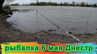 рыбалка на Днестре 6 мая Инспекция на Днестре Рыбалка это жизнь