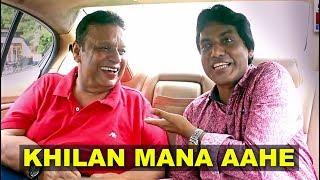 Latest Hindi Joke - Mukesh Ahuja Dipoo Shrivastav -Khilan Mana Aahe