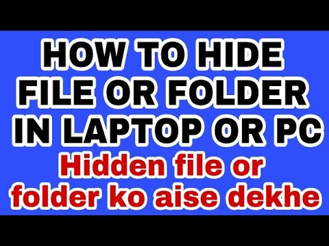 How to Hide a Folder on a Computer ? Apne PC par Folder kaise chhupate hain?