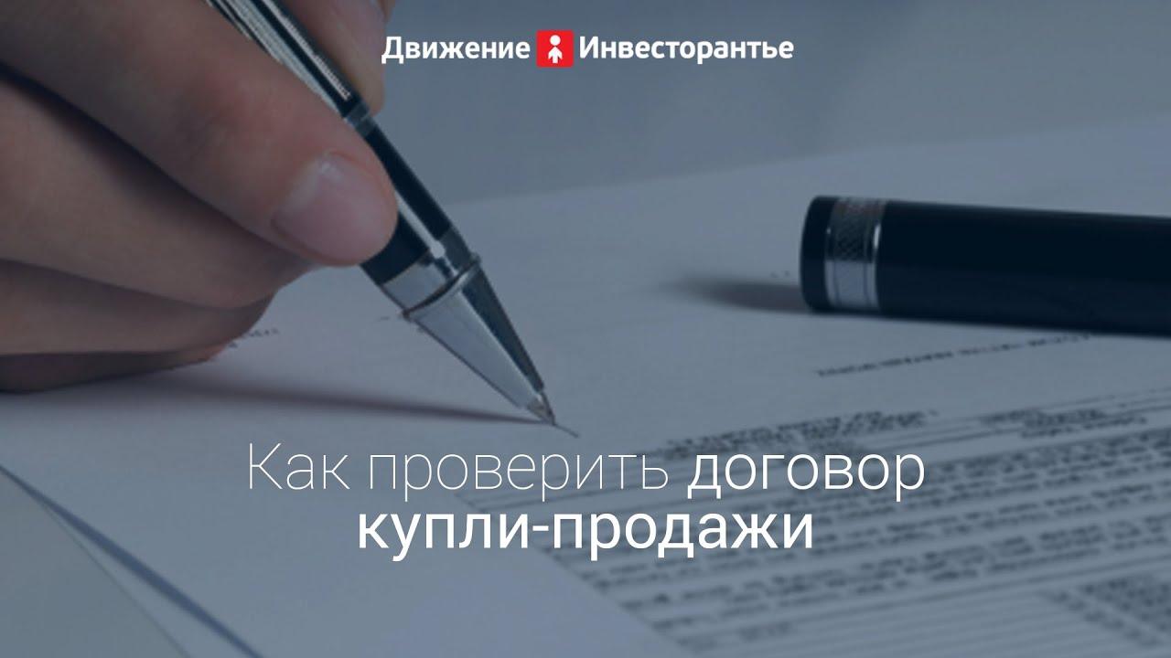 взять кредит в банке возрождение онлайн заявка на кредит наличными