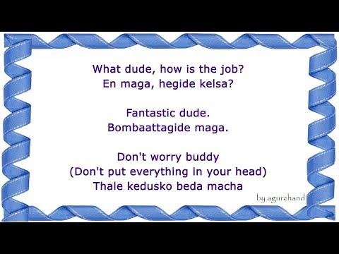 Slang words / Kannada Conversations - Learn Kannada through English!