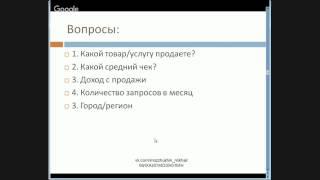 Запуск Яндекс Директ - Урок 1