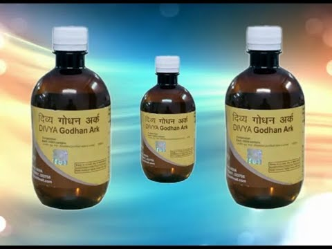 Amazing Benefits Of Go Mutra | Swami Ramdev