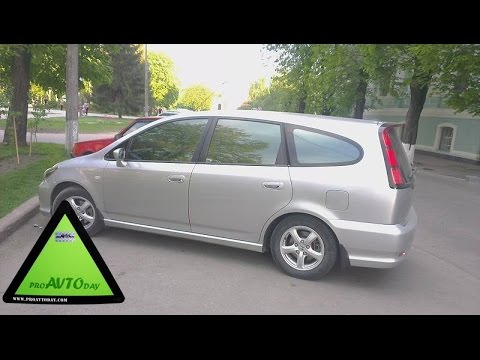 Honda Stream RSZ 2009 by 3D model store Humster3D.com - YouTube