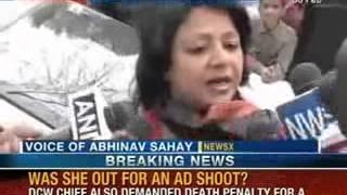 rape shame in delhi dcw chief s shameful ignorance exposed newsx