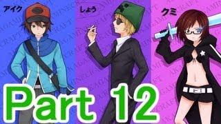 【Minecraft】あかがみんクラフト【実況】part12 thumbnail