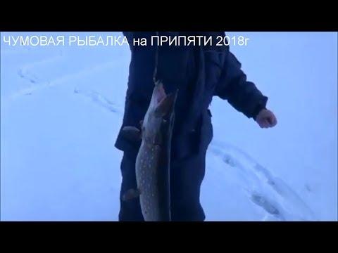 ПОСЛЕДНИЙ  лёд  на ПРИПЯТИ 2019  .
