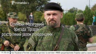 Що сталось з колишніми керманичами «ДНР» та «ЛНР»