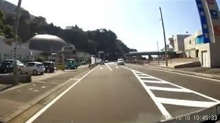 道の駅「三国ふれあいパーク三里浜」から「越前」