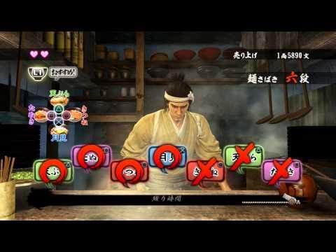 Ryu Ga Gotoku Ishin! - Food Serving Minigame