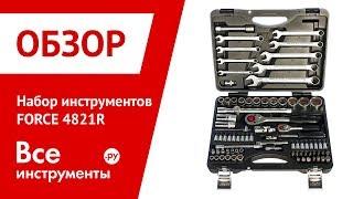 Обзор набора инструментов FORCE 4821R