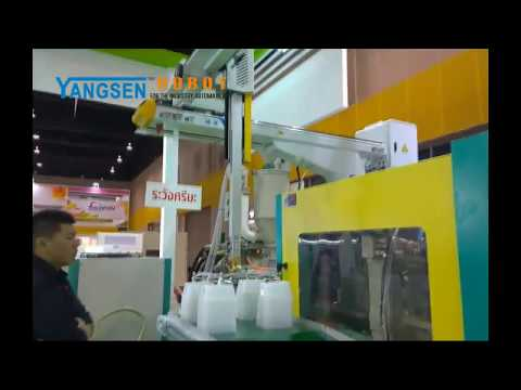 Yangsen Fast food container take out robot