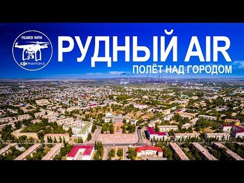 Казахстан – Детальная интерактивная карта Казахстана