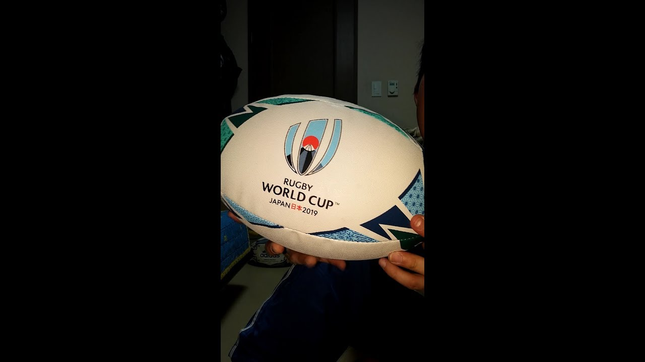 4f9d8f42ea6863 Rugby World Cup Japan 2019 Replica Ball Review - YouTube
