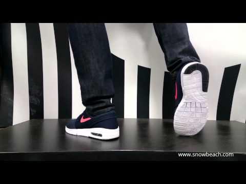 Nike Sb Janoski White Obsidian