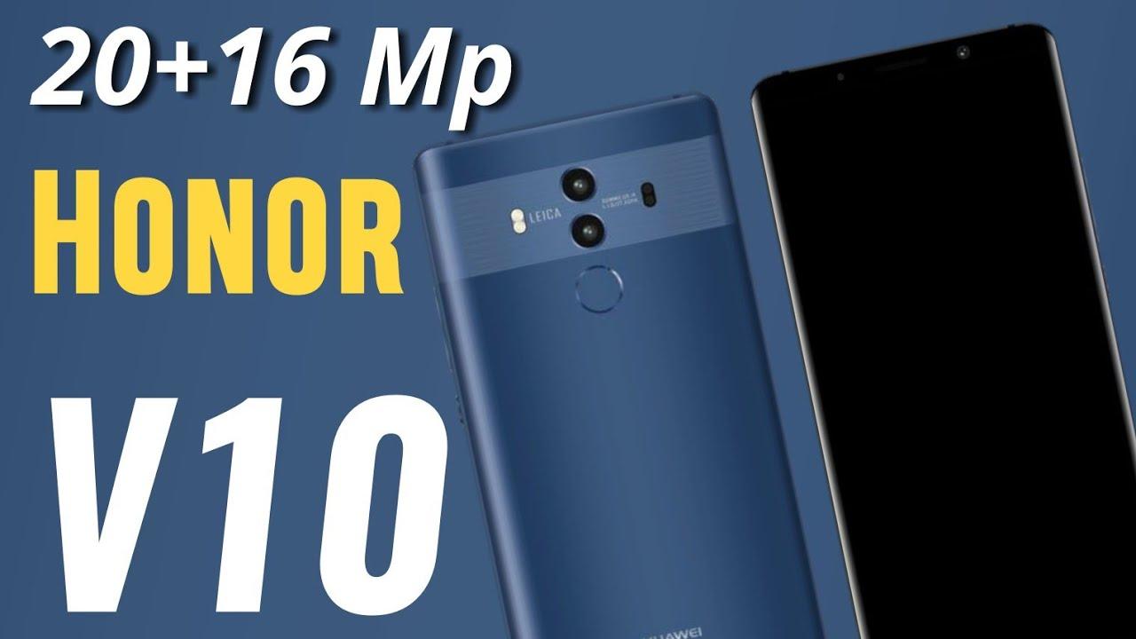 Картинки по запросу Huawei Honor V10 фото