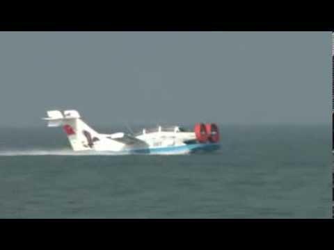new high speed marine vehicle