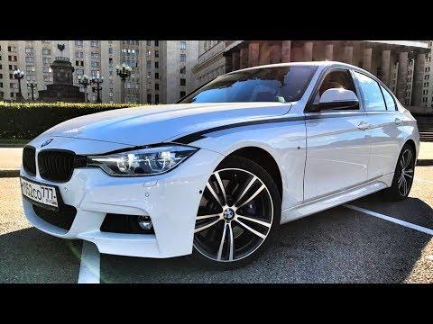BMW 340i xDrive – обзор и тест-драйв + M4 + M760i + NISSAN GT-R! M PERFORMANCE. БМВ. GoshaTurboTech.