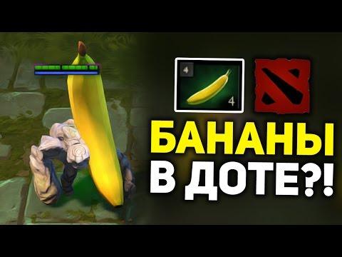 видео: САМОЕ ВАЖНОЕ ИЗМЕНЕНИЕ 6.87 | dota 2