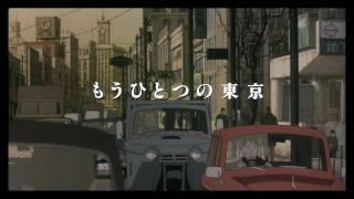 Jin-Roh: The Wolf Brigade 人狼 (1998) HD trailer