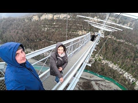 Сочи 2019. Скайпарк прыжок с 69 м! Эмоции и мост Скайбридж. Дорога в Крым. Трасса Таврида в снегу